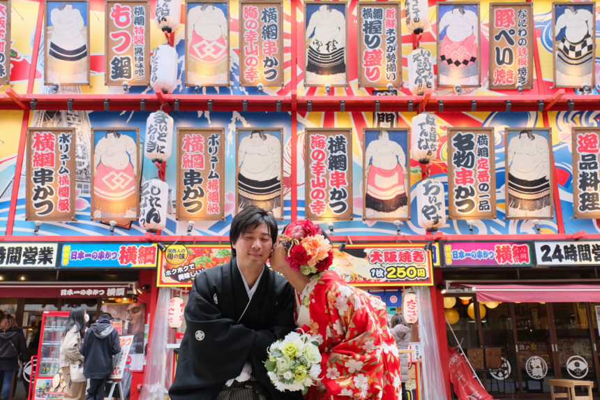 Osaka pre-wedding Packages